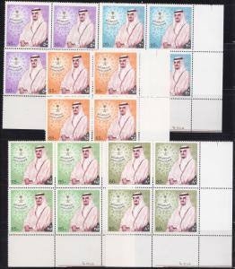 Complete Set SAUDI ARABIA All MNH FROM 1982 KING FAHD ALSAUDI IN BLOCK OF 4