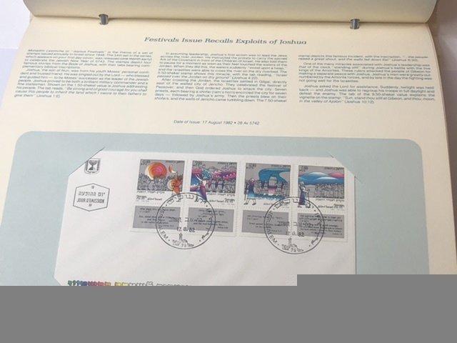 Israel Postal Collectors Society Book Of Envelopes
