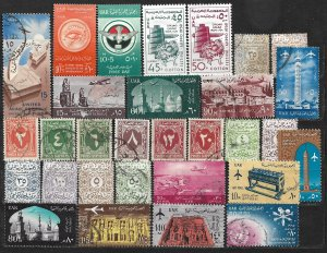 COLLECTION LOT OF 30 EGYPT BOB STAMPS 1958+