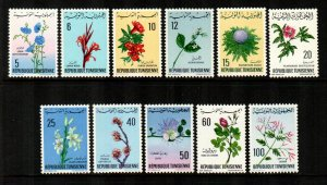 Tunisia #499-509  MNH  Scott $6.75