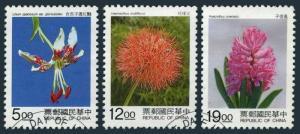 Taiwan 3000-3002,CTO.Michel 2231-2233. Flowers,1995.