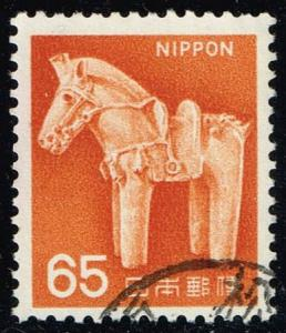 Japan #918 Ancient Clay Horse; Used (0.25)