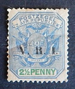 South Africa, 1896-1897 Coat of Arms - Wagon with Pole, MC #45 (2072-т)