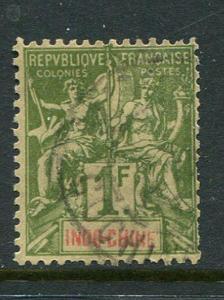 Indochina #20 Used