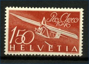 Switzerland 1949 Air Special Flights of Lausanne, Lucerne, Locarno 1F50 Zo Stamp