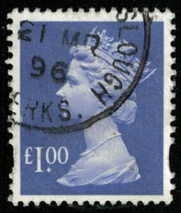 Queen Elizabeth II, £1, Great Britain, MC #6.50 (T-4746)