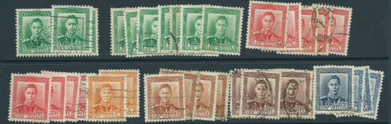 New Zealand SG 603 +++++   Used  not checked 39 stamps