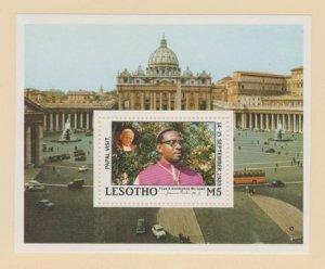Lesotho Scott #654 Stamp - Mint NH Sheet