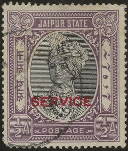 Jaipur 1931 SG O13 Official 1/2a Used