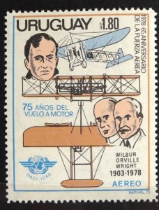 URUGUAY 1978 SC# C437 75 ANNIV POWERED FLIGHT WRIGHT BROTHERS ICAO MNH OG