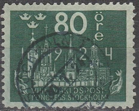 Sweden #208 F-VF Used CV $37.50 (A16555)