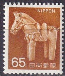 Japan #887  MNH CV $9.00  (Z7978)