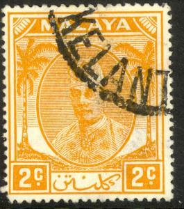 MALAYA KELANTAN 1951 2c SULTAN IBRAHIM Portrait Issue Sc 51 VFU