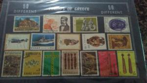 75 Stamps of Greece, Mint