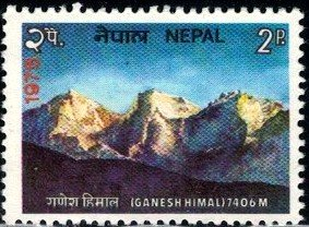 Ganesh Peak, Tourist Publicity, Nepal stamp SC#308 MNH