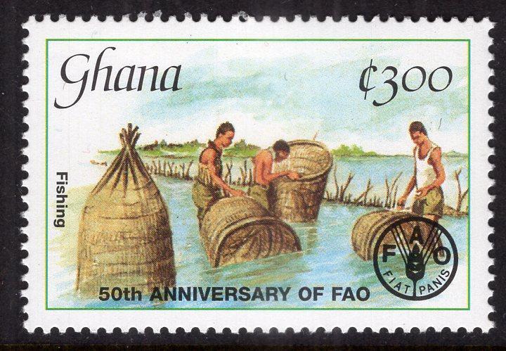 Ghana 1811 MNH VF