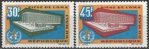 Mali  86-7  MNH  UN WHO Building 1960