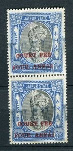 INDIA; JAIPUR early 1930-40s Revenue issue fine used 4a. Pair