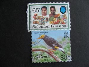 Solomon Islands postally U unissued 65c stamp! SCV $325+#906