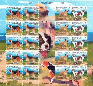 Bosnia and Herzegovina. 2007. l401-4. Dogs. MNH.