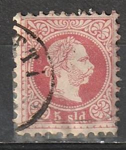 #7E Austria-Office in Turkish Empire Used
