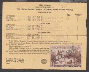 U.S. Scott #RW9 Duck Stamp - Used Single on License
