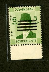 Egypt Stamps # 1953 6 mills XF OG NH ERROR Double Bars Error