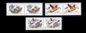 USSR Russia 1989 Wild Duck Bird Animal Flower Nature Fauna Stamps MNH Sc 5783-85
