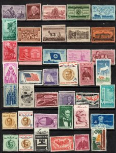 U S MINT #1060 and Higher 39 stamps total ⭐⭐⭐⭐⭐