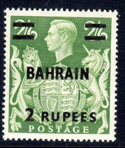 BAHRAIN--1948-49    SG 59     2 rupee  on    2/-   mnh um