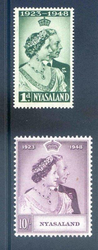 Nyasaland 1948 Silver Wedding SG161/2 Unmounted Mint