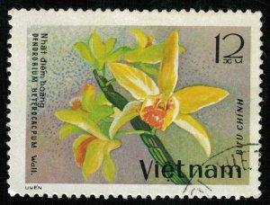Flowers, 1.2xu (T-5306)