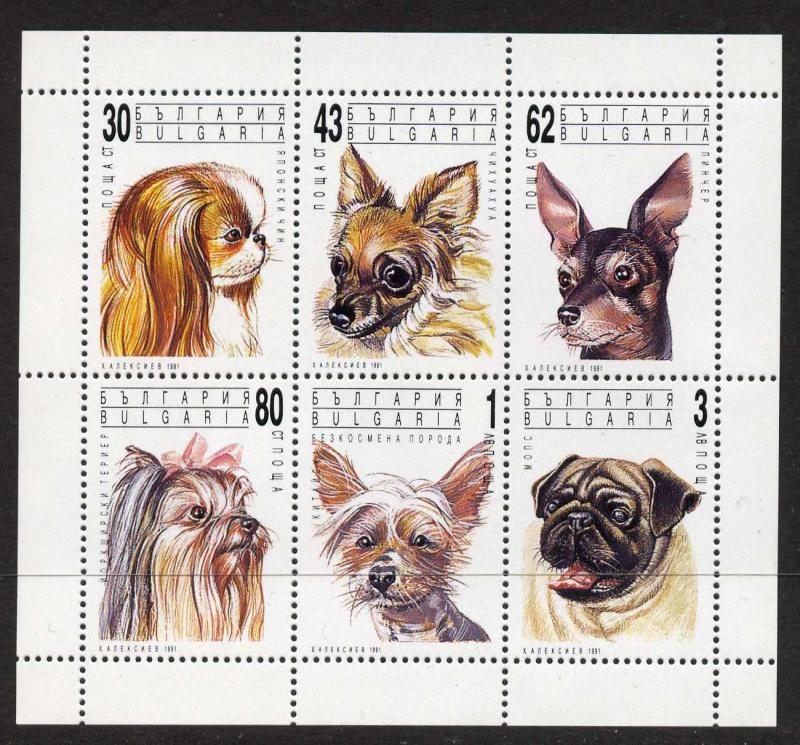 Bulgaria 3640a MNH Animals, Dogs