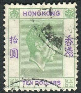 HONG KONG-1938 $10 Green & Violet.  A good used example Sg 161