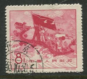 China - Scott 375 -Industry & Communications -1958 - VFU- Single 8f stamp