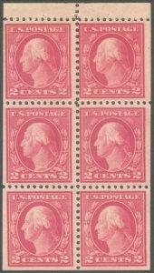 US Scott #499e Mint, VF, NH