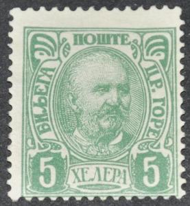 DYNAMITE Stamps: Montenegro Scott #77 – UNUSED
