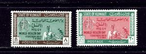 Kuwait 251-52 MVLH 1964 World Health Day