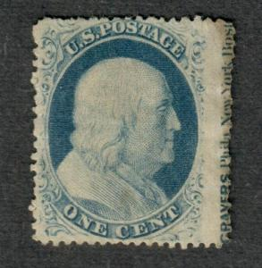 US Sc#24 Mint, No Gum, Imprint Stamp, Thin Along Edge