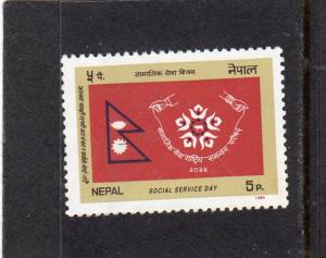 Nepal Social Services MNH