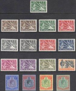Nyasaland 1938 1/2d-10s Wmk Script SG 130-142 Sc 54-66 VLMM/MVLH Cat £165($230)