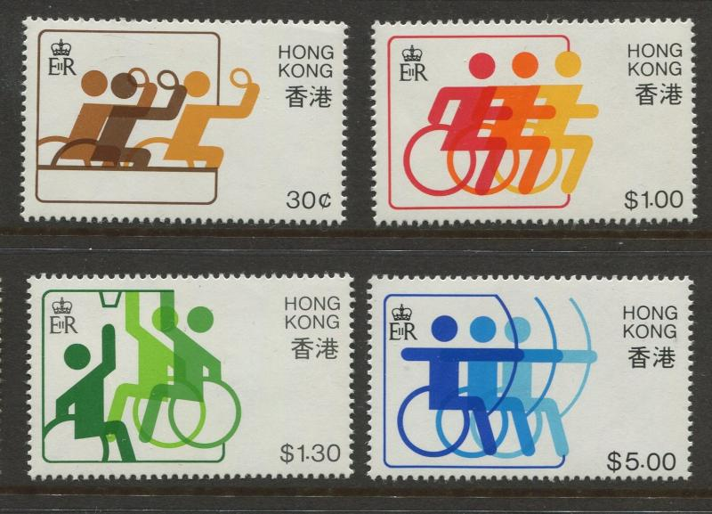 Hong Kong - Scott 402-407 - General Issue - 1982 - MNH - Set of 4 Stamps