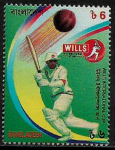 Bangladesh #575 MNH Stamp - Wills Cup Cricket Matches