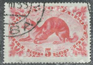 DYNAMITE Stamps: Tannu Tuva Scott #63 (crease) – USED