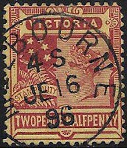 Australia, Victoria, SC 172, 1896 Melbourne cancel, hinged, some gum