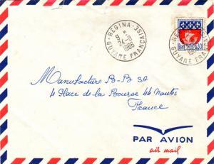 French Guiana France 30c Paris Arms 1966 Regina, Guyane Francaise Airmail to ...