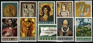 Greece #788-92, 813-17 MNH CV $3.10 (X1333)