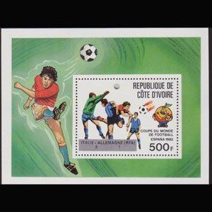 IVORY COAST 1982 - Scott# 656 S/S W.Cup Winners NH