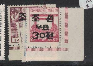 [SOLD] Korea SC 56-9 MNH (7dvg)