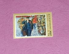 Russia- 4560, MNH Complete Issue - Painting. SCV - $0.30